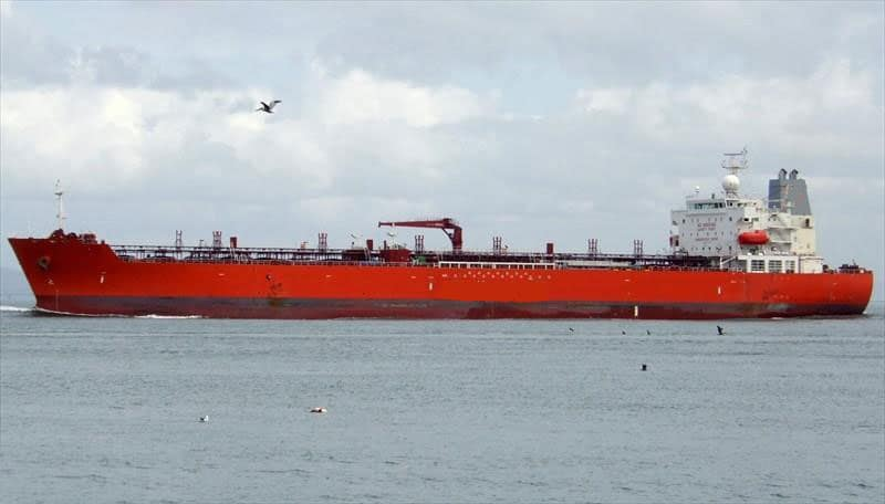 Product Oil Tanker for Sale - 1